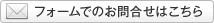 【送料無料】簡単組立! アルミフレーム サイクルハウス 標準シートタイプ/スリムタイプ 2S-SV【代引・同梱不可】【P5B】, KCネットショッピング:6c6623fc --- abiturient.semgu.kz