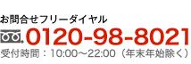 カウンター上収納(キッチン収納) MUD-6027LBR ライトブラウン MUD-6027LBR【代引不可】, 秘密基地R:0b3a2671 --- abiturient.semgu.kz