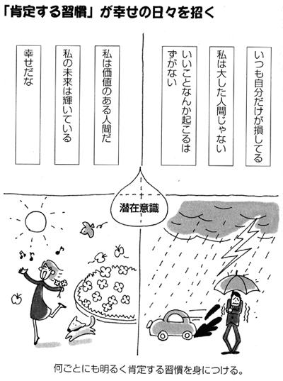 shiawase_008